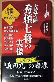Osaka_HIdeyori7.jpg