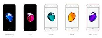 iphone7_front.jpg