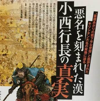 konishi_yukinaga.jpg