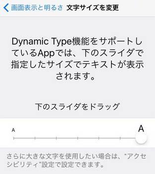moji_size.jpg